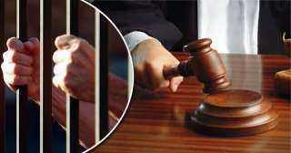 حبس الممثل القانوني لشركة أبليكس بتهمه الإعلان المضلل