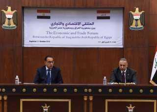 رئيس الوزراء العراقى: نعمل على الاستفادة من التجربة المصرية للنهوض بالاقتصاد