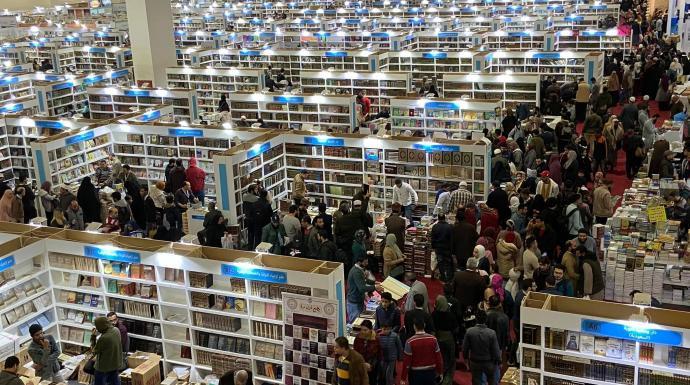 تأجيل معرض القاهرة للكتاب لـ30 يونيو