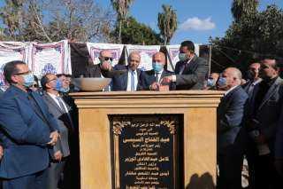 وزير النقل يضع حجر الأساس لمشروع تحيا مصر بالمنصورة
