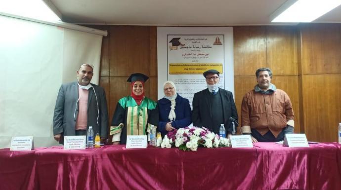 امتياز مع مرتبة الشرف في الفيزياء الحيوية للباحثة نهى مصطفى بجامعة عين شمس