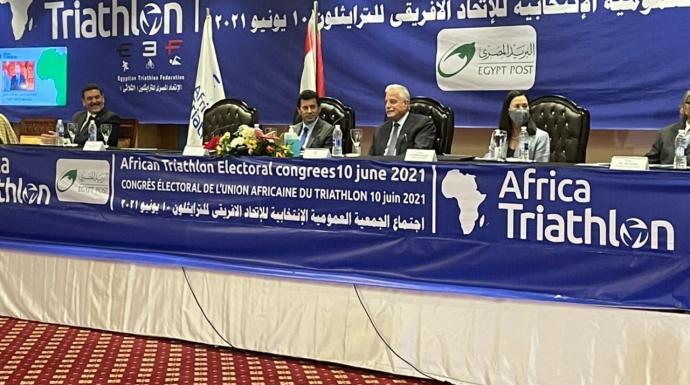 وزير الرياضة يشهد الجمعية العمومية للاتحاد الإفريقي للتراثيلون بشرم الشيخ
