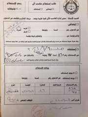 بالمستندات .. المحكمة تغرم فرج عامر 100000جنيه لفصله لواء شرطة