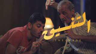 أسامة عبدالله يقدم فيلم قصير عن تنسيق الثانوية العامة (فيديو)
