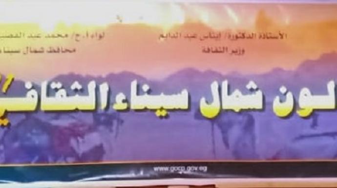 بالصور.. الصالون الثقافى بشمال سيناء يناقش الإعلام الوطنى ودوره فى تشكيل الوعى