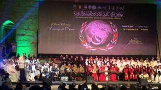 اليوم.. ختام مهرجان سماع الدولي للإنشاد والموسيقى الروحية